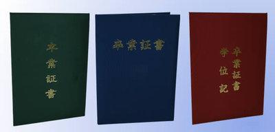 ホルダー:布製